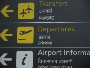 Airport signs in Hindi and English