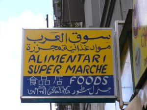 Multilingual sign in Naples